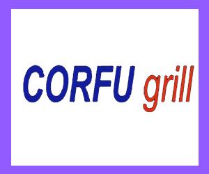 CORFU-gia-portal-deksia1.jpg