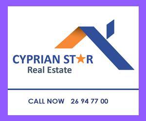 CYPRIAN-gia-portal-deksia1.jpg