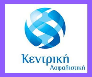 KENTRIKI-gia-portal-deksia1.jpg