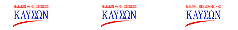 kafson-header2-790100.jpg