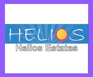 HELIOS-gia-portal-deksia1.jpg