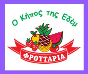 KIPOS-gia-portal-deksia1.jpg