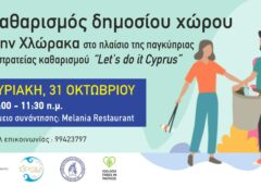 Let's do it Cyprus!